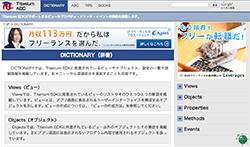 学習サイト
